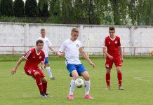 Динамо Минск - ФК Минск