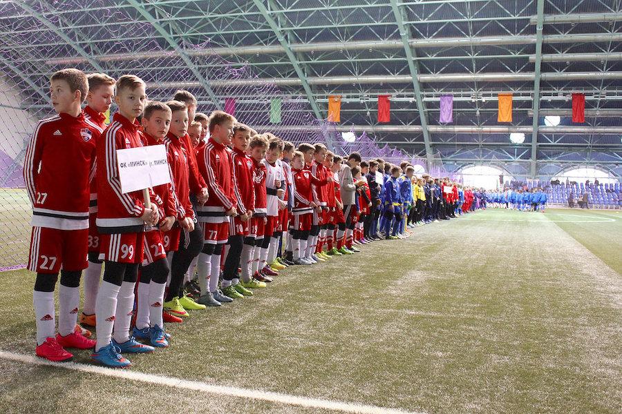 Minsk Cup