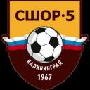СШОР-5 Калининград