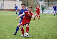 UEFA Development Tournament