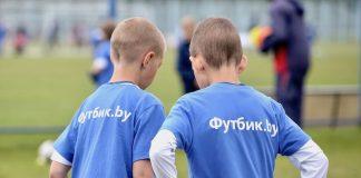 Чемпионат Минска 2008 год рождения