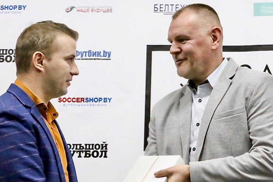 Сергей Чарняков