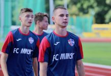 Динамо Минск - ФК Минск Погальникова