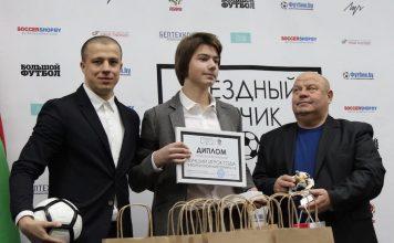 Дмитрий Латыхов