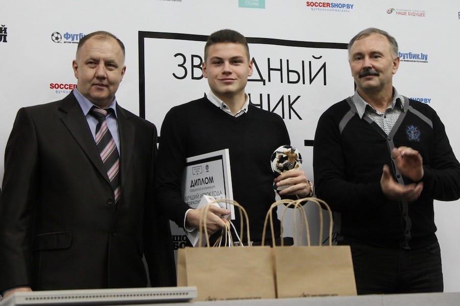 Александр Немирко