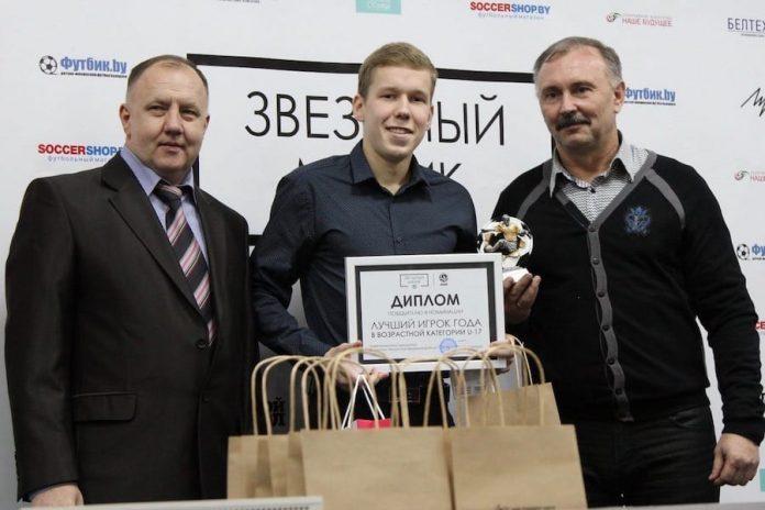 Дмитрий Прищепа