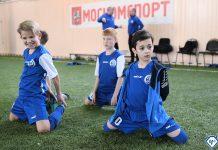 Кубок Колыванова Динамо Минск