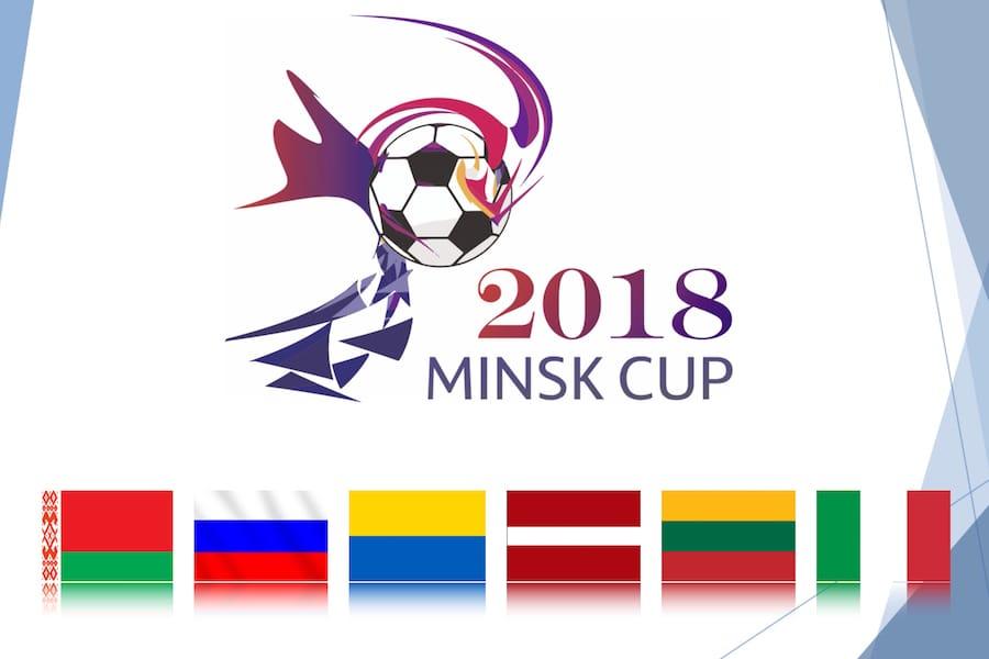 Минск Кап 2018