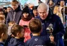 Dinamo Cup 2018