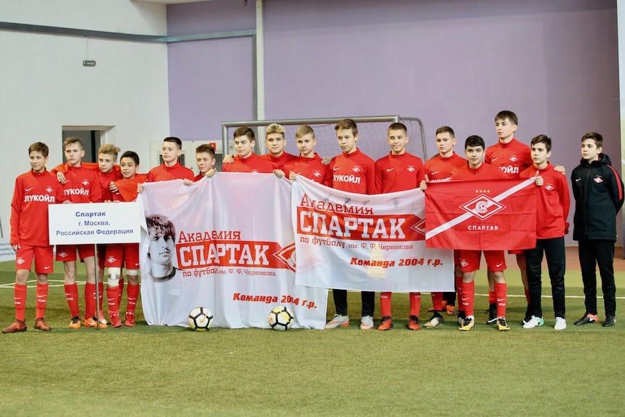 Спартак Москва