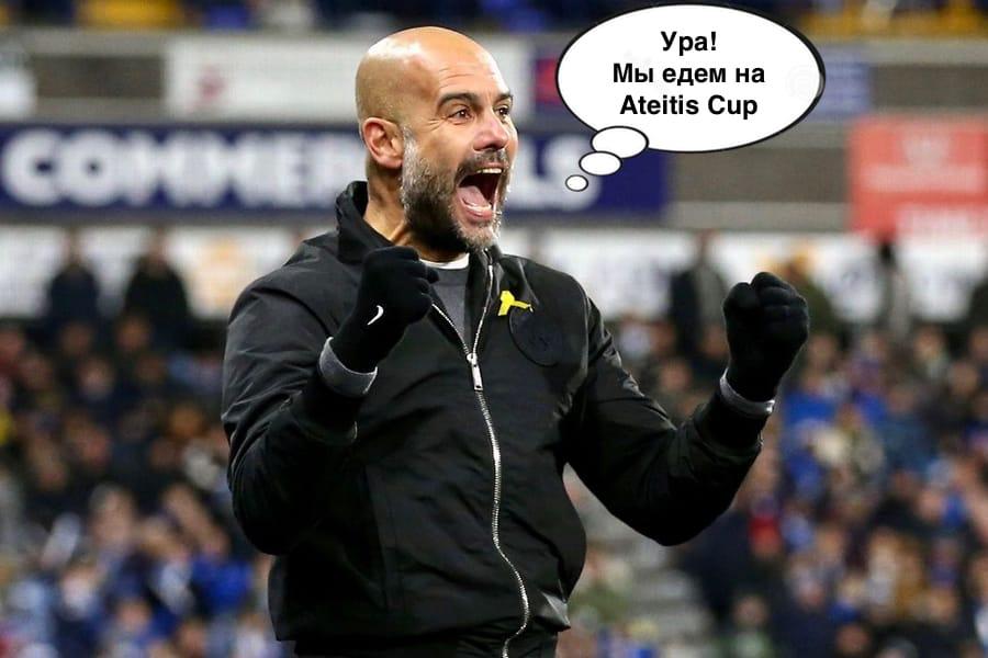 Man City Ateitis Cup