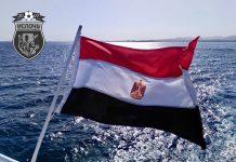 Ислочь в Египте