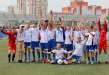 Динамо Минск 2006