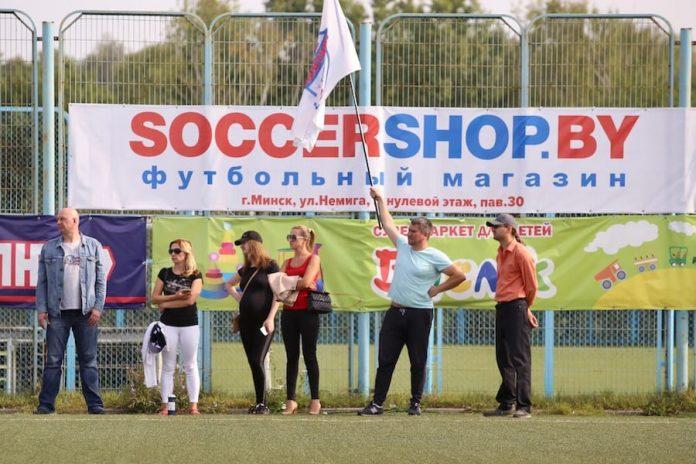 Soccershop.by - чемпионат Минска