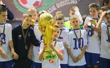 Динамо Киев Наше будущее