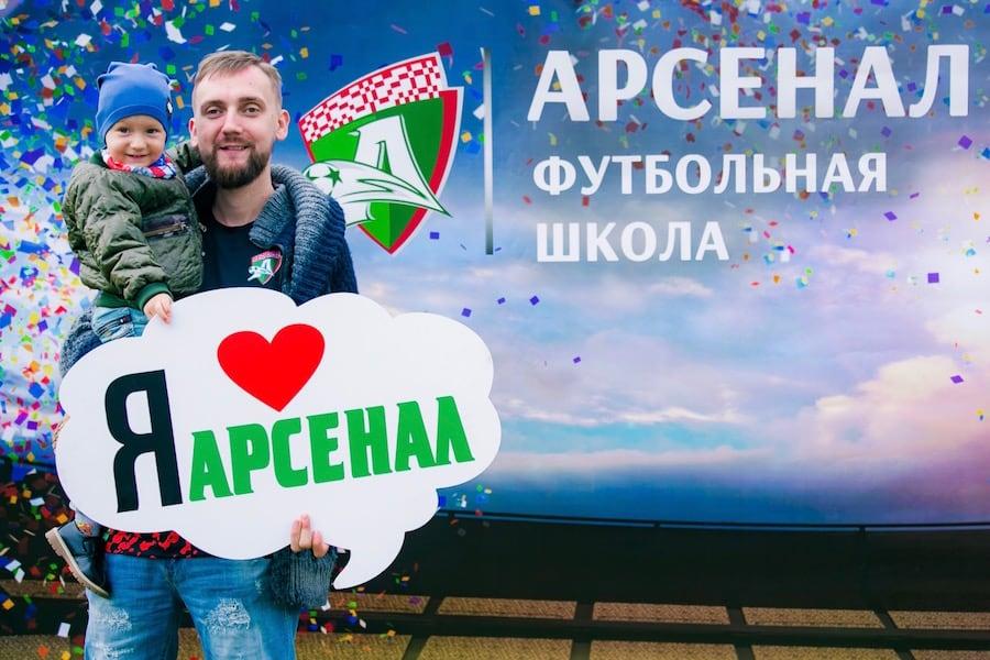 Евгений Химион