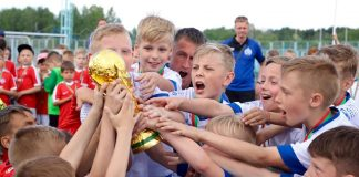Динамо-Минск 2010 г.р.