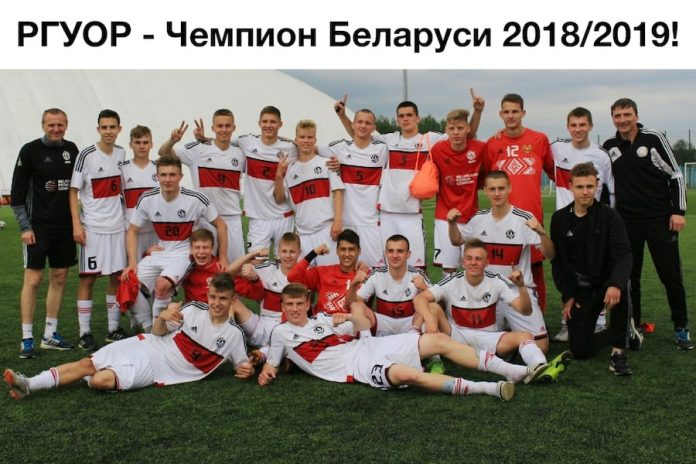 РГУОР чемпион