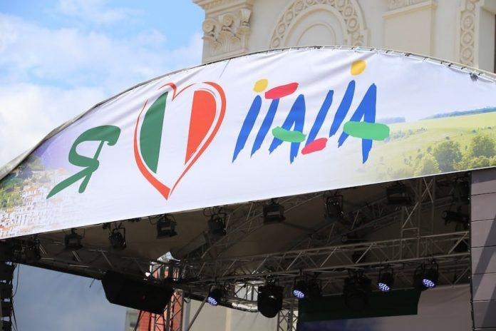 Дни итальянской культуры в Беларуси