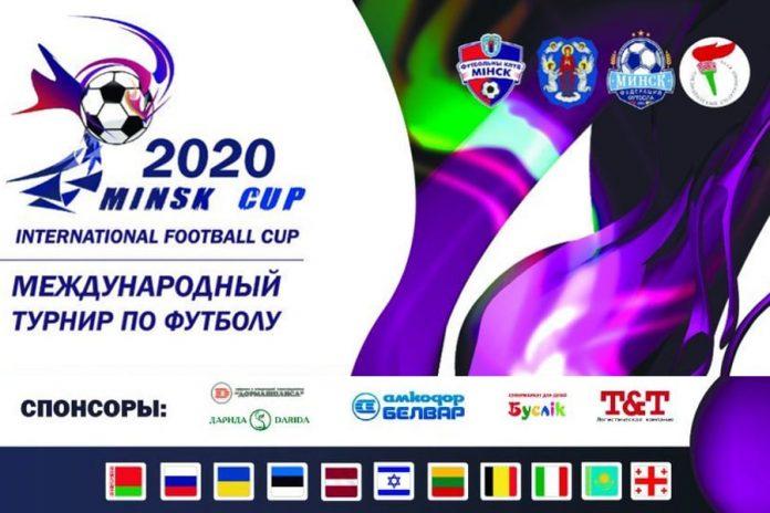 Minsk Cup 2020