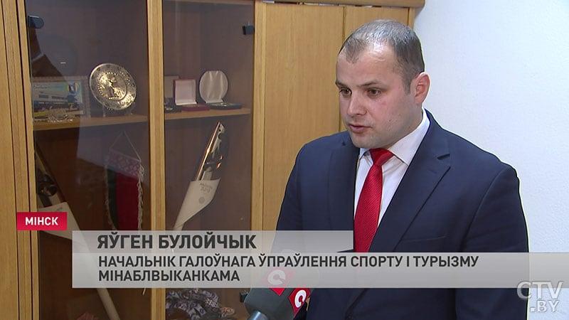 Евгений Булойчик