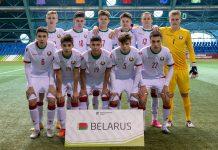 Беларусь - Молдова U17