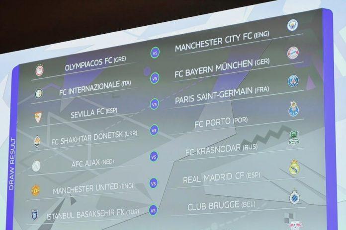 Юношнеская лига УЕФА