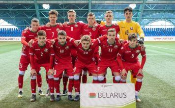 Беларусь U-17