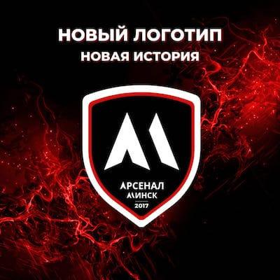Лого Арсенал